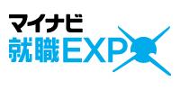 3月8日(月)マイナビ就職EXPO 静岡会場